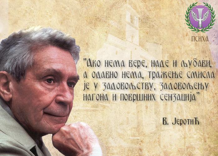 psihoterapeut Vladeta Jerotic-citat1
